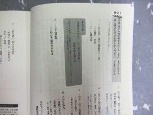 CIMG0618_R