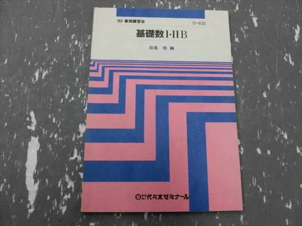 CIMG3835_R