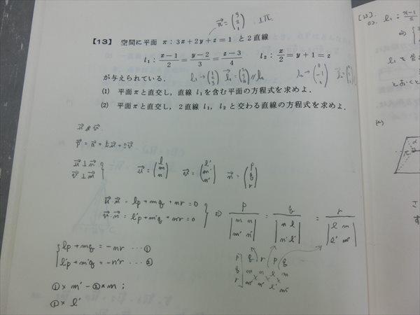 CIMG3837_R