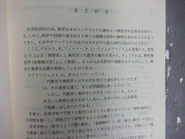 CIMG0449_R
