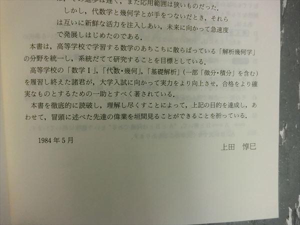 CIMG0450_R