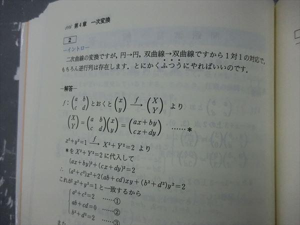 CIMG2862_R
