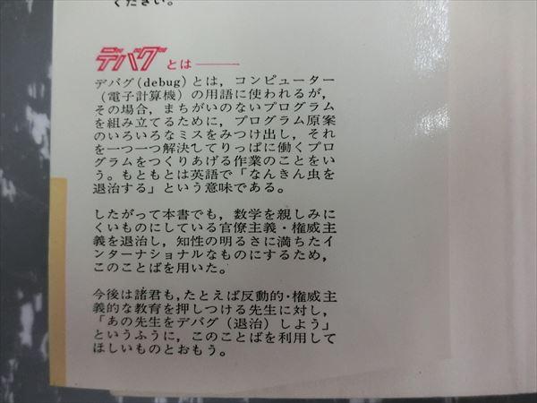 CIMG4703_R