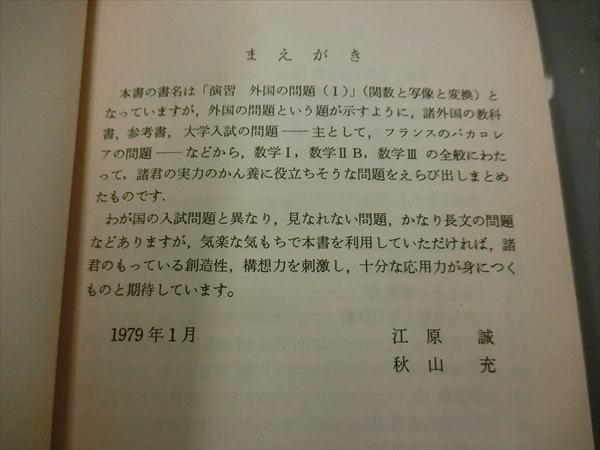 CIMG8651_R
