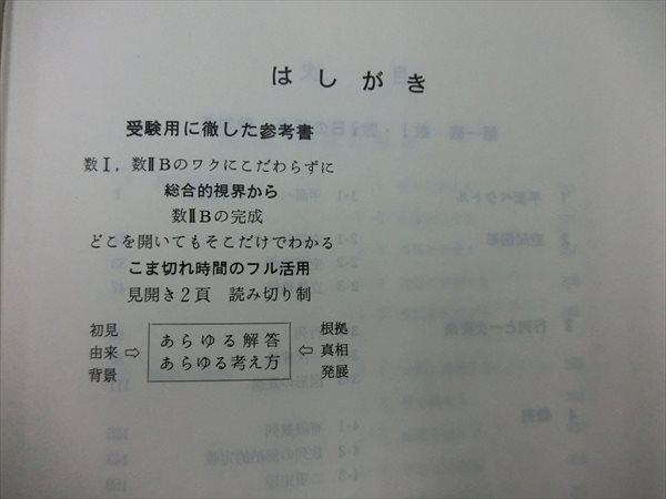 CIMG8695_R