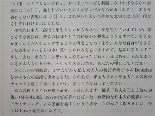 IMG_0791_R