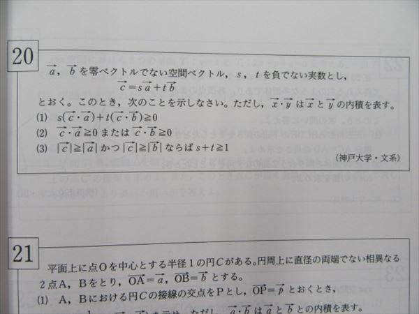 IMG_1543_R