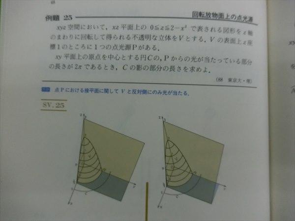 cimg3828_r