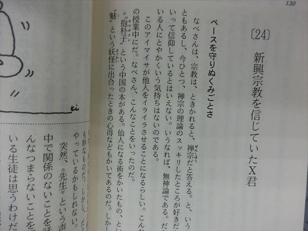 cimg9442_r