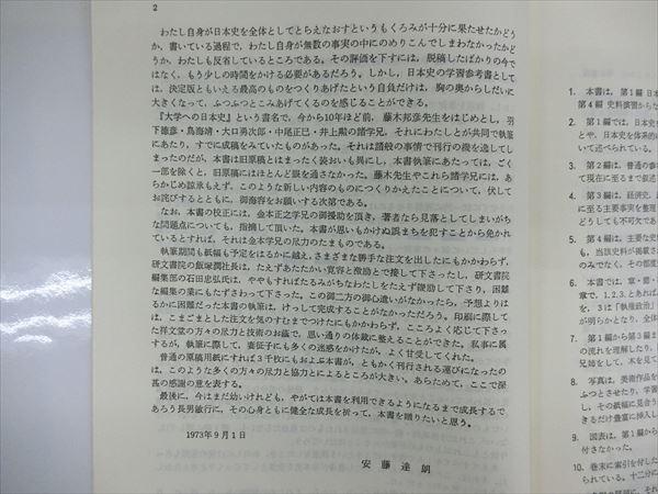 cimg1860_r