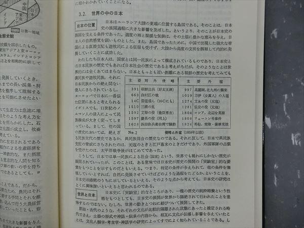 cimg1863_r