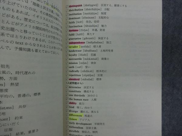 cimg5100_r